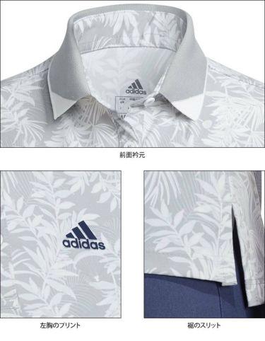 アディダス adidas レディース 総柄 ボタニカルプリント 半袖 ポロシャツ 23121 2021年モデル 詳細4