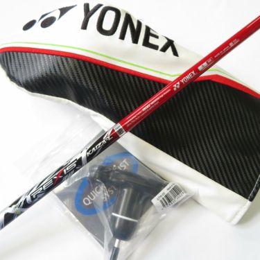 YONEX ヨネックス 2020 E-ZONE GT 455 ドライバー 10.5° 【5SR】 REXIS KAIZA-L