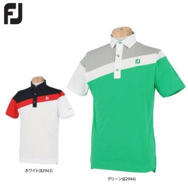 フットジョイ FootJoy メンズ アシンメトリー カラーブロック ストレッチ 半袖 ポロシャツ FJ-S21-S01 2021年モデル 詳細1