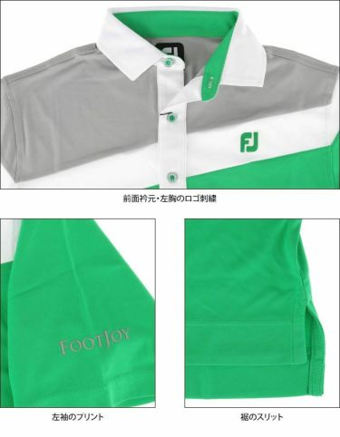 フットジョイ FootJoy メンズ アシンメトリー カラーブロック ストレッチ 半袖 ポロシャツ FJ-S21-S01 2021年モデル 詳細4