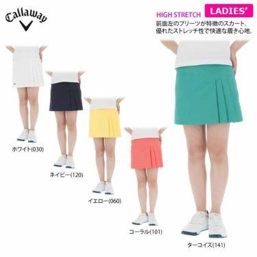 キャロウェイ Callaway レディース ストレッチ プリーツ スカート 241-1128807 2021年モデル 詳細3