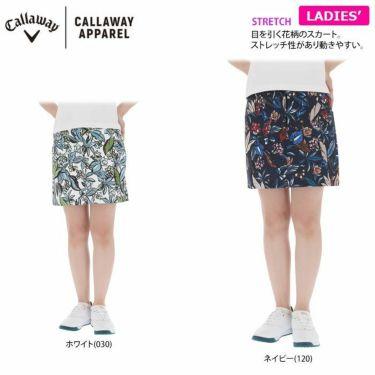 キャロウェイ Callaway レディース 総柄 フラワープリント ストレッチ スカート 241-1128813 2021年モデル 詳細2