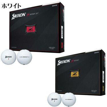 ダンロップ スリクソン Z-STAR XV 2021年モデル ゴルフボール 1ダース(12球入り) 7スターマークボール & SRIXONマグティー 詳細2