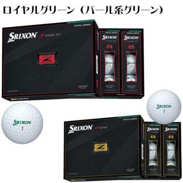 ダンロップ スリクソン Z-STAR XV 2021年モデル ゴルフボール 1ダース(12球入り) 7スターマークボール & SRIXONマグティー 詳細4