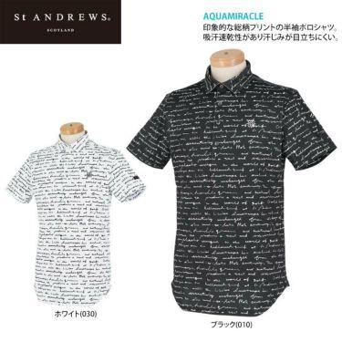 セントアンドリュース St ANDREWS メンズ 鹿の子 総柄プリント 半袖 ポロシャツ 042-1160355 2021年モデル 詳細2