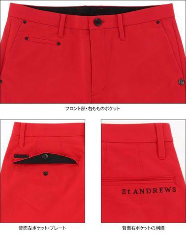 セントアンドリュース St ANDREWS メンズ ロゴ刺繍 2WAYストレッチ ショートパンツ 042-1132551 2021年モデル 詳細5