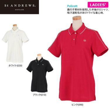 セントアンドリュース St ANDREWS レディース 鹿の子 ロゴ刺繍 半袖 ポロシャツ 043-1160352 2021年モデル 詳細2