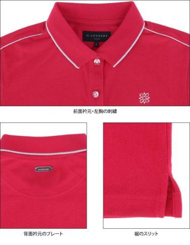 セントアンドリュース St ANDREWS レディース 鹿の子 ロゴ刺繍 半袖 ポロシャツ 043-1160352 2021年モデル 詳細4