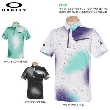 オークリー OAKLEY メンズ SKULL グラフィックプリント柄 半袖 ハーフジップ ボタンダウン ポロシャツ FOA402489 2021年モデル 詳細2