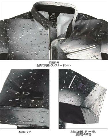 オークリー OAKLEY メンズ SKULL グラフィックプリント柄 半袖 ハーフジップ ボタンダウン ポロシャツ FOA402489 2021年モデル 詳細4