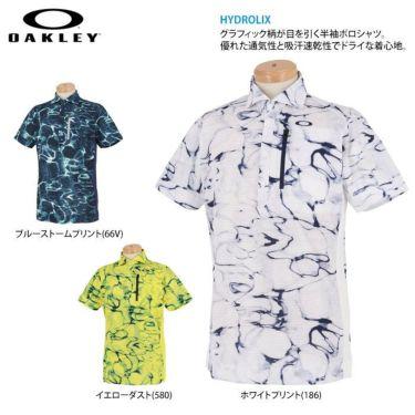 オークリー OAKLEY メンズ グラフィックプリント柄 メッシュ生地 半袖 ポロシャツ FOA402501 2021年モデル 詳細2