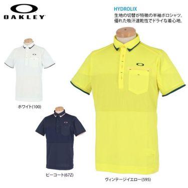 オークリー OAKLEY メンズ 生地切替 半袖 ポロシャツ FOA402502 2021年モデル 詳細2