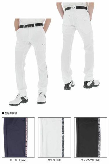 【ssプロパー】△オークリー メンズ ストレッチ 7ポケット ロングパンツ FOA402498 ゴルフウェア [2021年春夏モデル] 詳細3