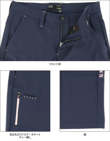 【ssプロパー】△オークリー メンズ ストレッチ 7ポケット ロングパンツ FOA402498 ゴルフウェア [2021年春夏モデル] 詳細5