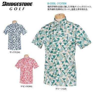 ブリヂストンゴルフ メンズ 幾何学柄 メッシュ生地 半袖 ポロシャツ 3GT05A 2021年モデル 詳細2