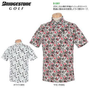 ブリヂストンゴルフ メンズ ボタニカル柄 メッシュ生地 半袖 ポロシャツ TGM05A 2021年モデル 詳細2