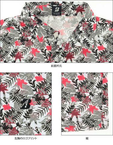 ブリヂストンゴルフ メンズ ボタニカル柄 メッシュ生地 半袖 ポロシャツ TGM05A 2021年モデル 詳細4