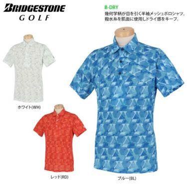 ブリヂストンゴルフ メンズ 幾何学柄 メッシュ生地 半袖 ポロシャツ TGM06A 2021年モデル 詳細2