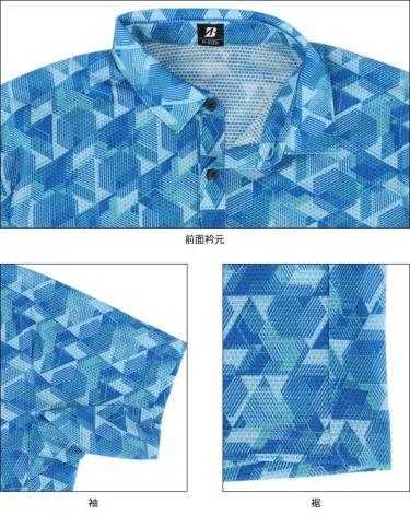 ブリヂストンゴルフ メンズ 幾何学柄 メッシュ生地 半袖 ポロシャツ TGM06A 2021年モデル 詳細4
