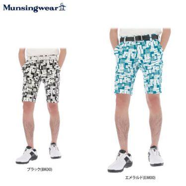 マンシングウェア Munsingwear メンズ 総柄プリント 高通気 ショートパンツ MEMRJD52 2021年モデル 詳細1