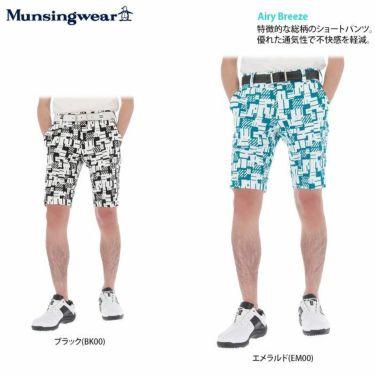 マンシングウェア Munsingwear メンズ 総柄プリント 高通気 ショートパンツ MEMRJD52 2021年モデル 詳細2