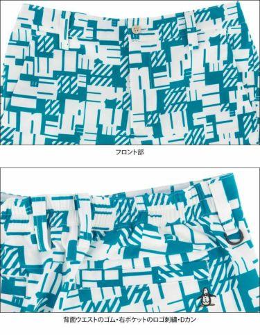 マンシングウェア Munsingwear メンズ 総柄プリント 高通気 ショートパンツ MEMRJD52 2021年モデル 詳細5