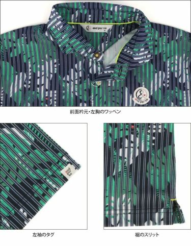 アンパスィ and per se メンズ ロゴワッペン 総柄 ボタニカルプリント 半袖 ポロシャツ AMS9611X5 2021年モデル 詳細4