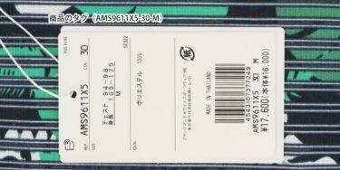 アンパスィ and per se メンズ ロゴワッペン 総柄 ボタニカルプリント 半袖 ポロシャツ AMS9611X5 2021年モデル 詳細5