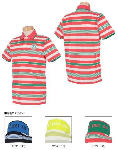 アンパスィ and per se メンズ ロゴプリント 梨地織り ボーダー柄 半袖 ポロシャツ AMS9711Y3 2021年モデル 詳細3