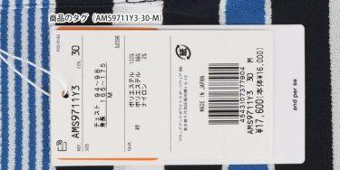 アンパスィ and per se メンズ ロゴプリント 梨地織り ボーダー柄 半袖 ポロシャツ AMS9711Y3 2021年モデル 詳細5