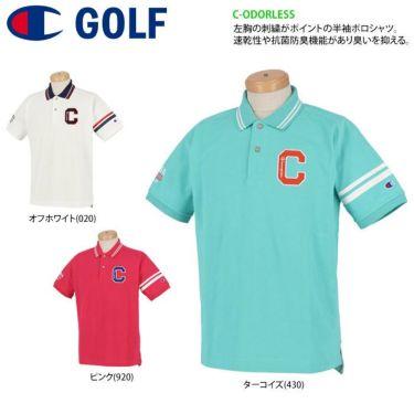 チャンピオンゴルフ ChampionGOLF メンズ ロゴ刺繍 袖ライン 鹿の子 半袖 ポロシャツ C3-TG312 ゴルフウェア 2021年モデル 詳細2