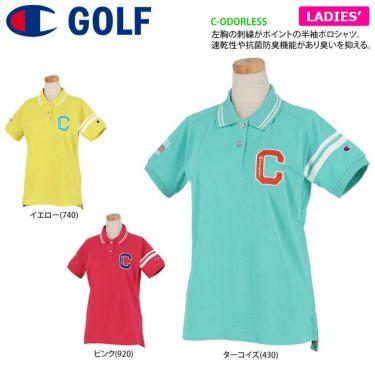 チャンピオンゴルフ ChampionGOLF レディース ロゴ刺繍 袖ライン 鹿の子 半袖 ポロシャツ CW-TG312 ゴルフウェア 2021年モデル 詳細2