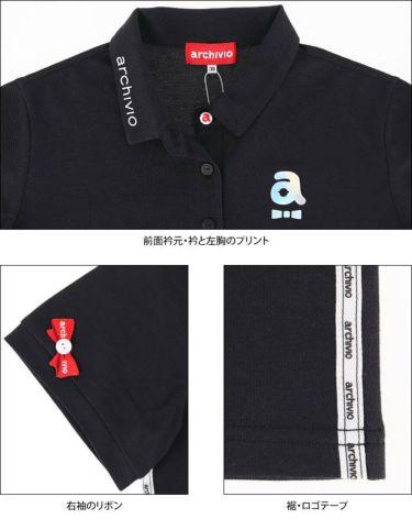 アルチビオ archivio レディース ロゴテープ 半袖 ポロシャツ A059404 2021年モデル 詳細4
