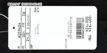 アルチビオ archivio レディース ロゴテープ 半袖 ポロシャツ A059404 2021年モデル 詳細5