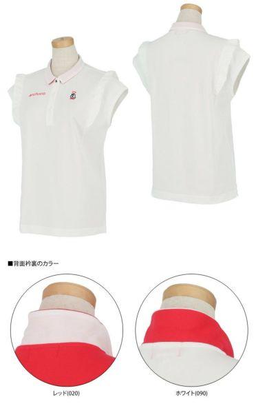 アルチビオ archivio レディース ロゴワッペン フレンチスリーブ ポロシャツ A059405 2021年モデル 詳細3