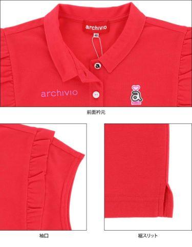 アルチビオ archivio レディース ロゴワッペン フレンチスリーブ ポロシャツ A059405 2021年モデル 詳細4