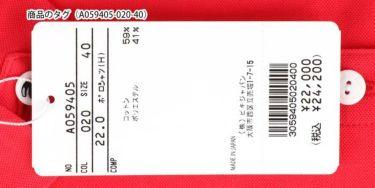 アルチビオ archivio レディース ロゴワッペン フレンチスリーブ ポロシャツ A059405 2021年モデル 詳細5