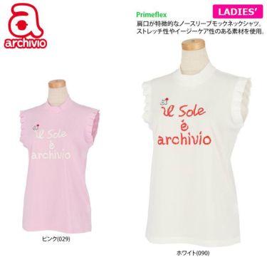 アルチビオ archivio レディース ロゴデザイン ノースリーブ モックネックシャツ A059411 2021年モデル 詳細2