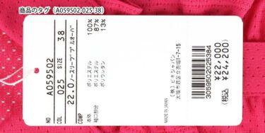 アルチビオ archivio レディース ロゴプリント メッシュ生地 ノースリーブ ポロシャツ A059502 2021年モデル 詳細5