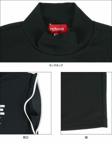 アルチビオ archivio レディース プリントデザイン ノースリーブ モックネックシャツ A059503 2021年モデル 詳細4