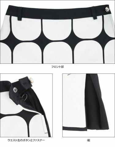 アルチビオ archivio レディース 撥水 切替デザイン スカート A056320 2021年モデル 詳細5