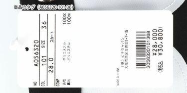 アルチビオ archivio レディース 撥水 切替デザイン スカート A056320 2021年モデル 詳細6