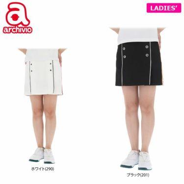 アルチビオ archivio レディース 切替デザイン ボーダー柄 スカート A056420 2021年モデル 詳細1