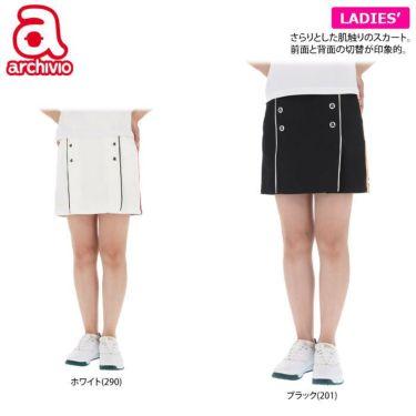 アルチビオ archivio レディース 切替デザイン ボーダー柄 スカート A056420 2021年モデル 詳細2