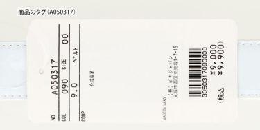 アルチビオ archivio レディース ロゴバックル ベルト A050317 090 ホワイト 2021年モデル 詳細1