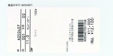 【ssプロパー】△アルチビオ レディース ロゴ刺繍 サンバイザー A050407 001 ブラック ゴルフウェア [2021年モデル] 詳細2