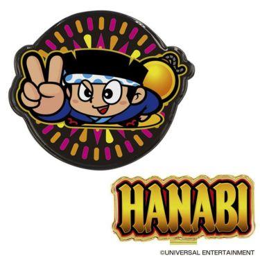 ハナビ HANABI BIGサイズ クリップマーカー HNM001 詳細1