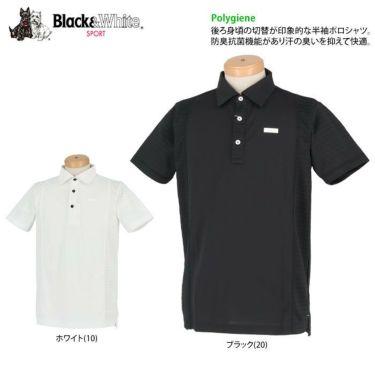 ブラック&ホワイト Black&White ホワイトライン メンズ ロゴプリント 配色切替 半袖 ポロシャツ BGS9601XS 2021年モデル 詳細2