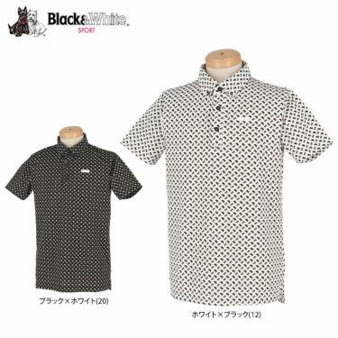 ブラック&ホワイト Black&White ホワイトライン メンズ 総柄 ジオメトリックプリント 半袖 ボタンダウン ポロシャツ BGS9611XX 2021年モデル 詳細1