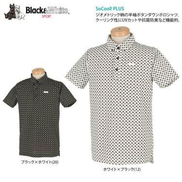 ブラック&ホワイト Black&White ホワイトライン メンズ 総柄 ジオメトリックプリント 半袖 ボタンダウン ポロシャツ BGS9611XX 2021年モデル 詳細2